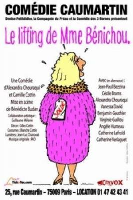 LE LIFTING DE MADAME BENICHOU