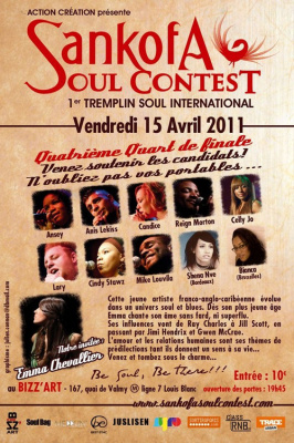 Sankofa Soul Contest, Bizz'art