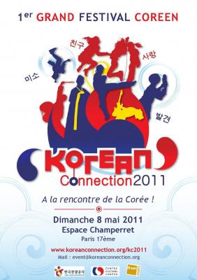 korean connection 2011