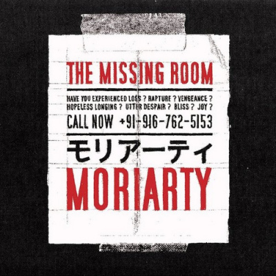 Moriarty Missing Room