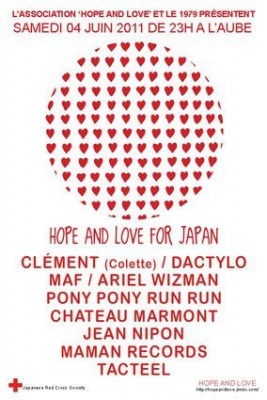 Hope & Love for Japan, 1979, Soirée, Ariel Wizman, Pony Pony Run Run, Chateau Marmont.