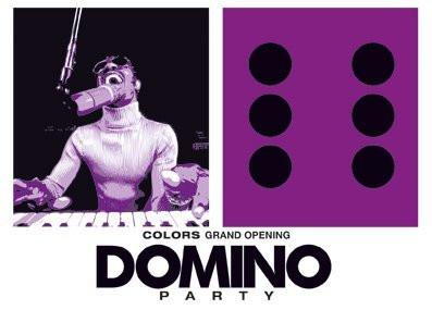 Domino Party, Nouveau Casino, Emile Omar, Soirée