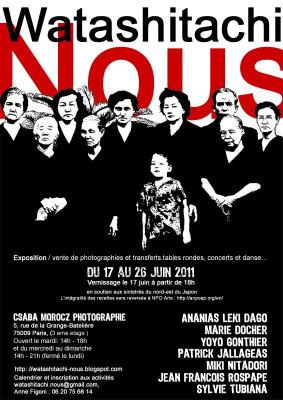 Japon, Watashitashi - Nous, Aide NPO Arts