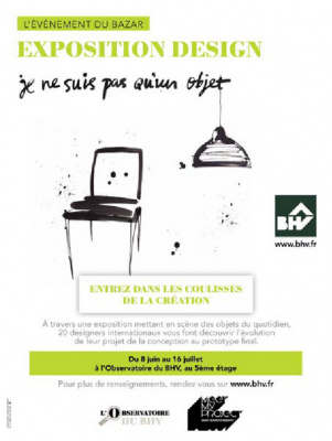 Observatoire du BHV, Je ne suis pas un Objet, Meet my Project, Bazar de l'Hotel de Ville, exposition