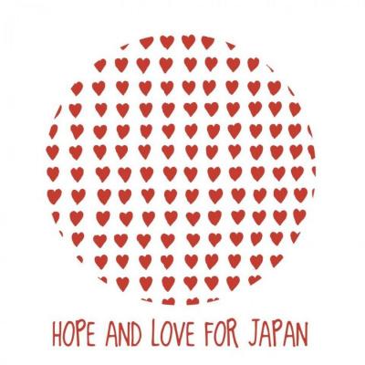Hope & Love For Japan