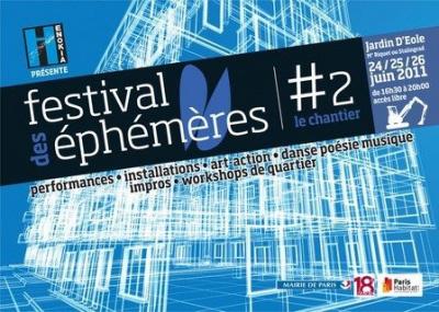 Festival des Éphémères, Jardin d'Éole