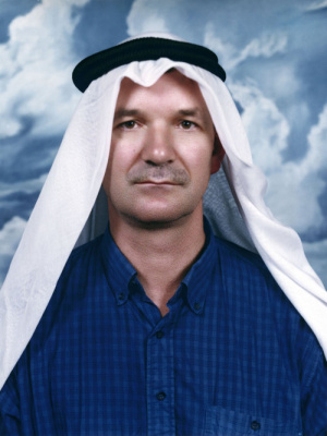 Martin Parr Collection. ABU DHABI. Autoportrait. 1999
