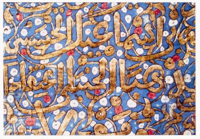 Atelier, Calligraphie, Enluminure, Institut du Monde Arabe