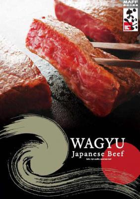 C'est la semaine du Wagyu à Paris !