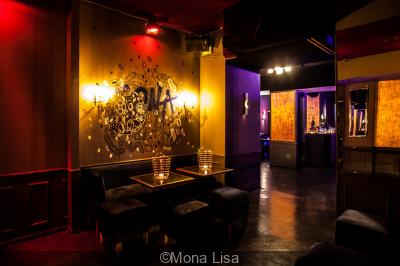 Mona Lisa Club