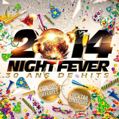 2014 NIGHT FEVER au PALACE PRIVILEGE