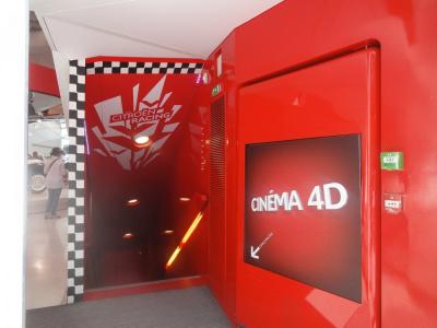 Cinema 4D, Champs-Elysées,