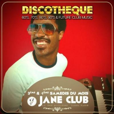 """Discothèque"""