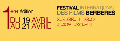 Festival International des Films Berbères