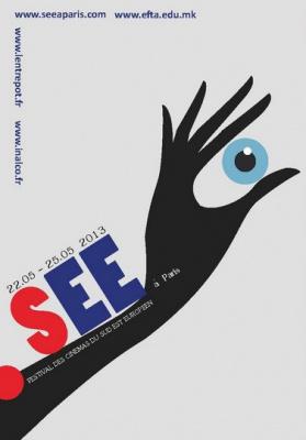 Festival de cinéma SEE