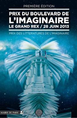 1er Prix du Boulevard de l'Imaginaire