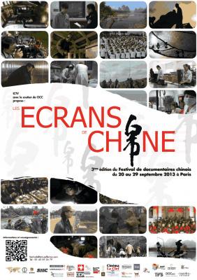Festival Ecrans de Chine