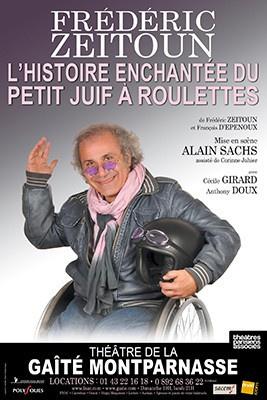 L'histoire enchantée du petit juif à roulettes au Théâtre de la Gaité Montparnasse