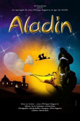 Aladin au th tre des vari t s - Singe de aladin ...