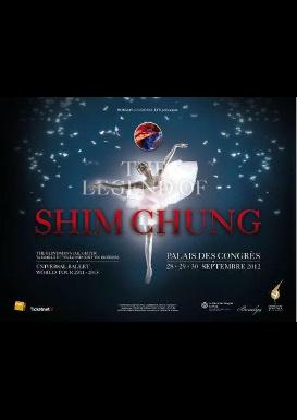 La légende de Shim Chung