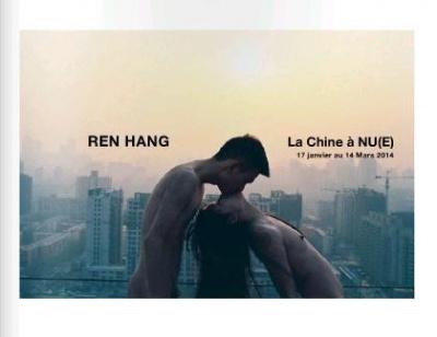 La Chine mise à nue, Ren Hang