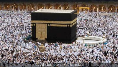 Hajj, à l'Insitut du Monde Arabe