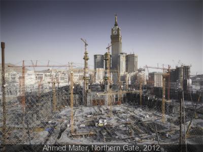 Accrochage Une histoire, art, architecture, design au Centre Pompidou