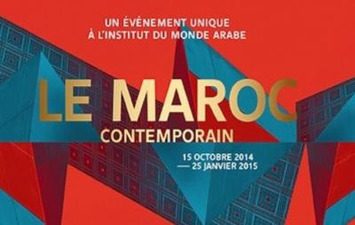 Maroc contemporain Institut monde arabe