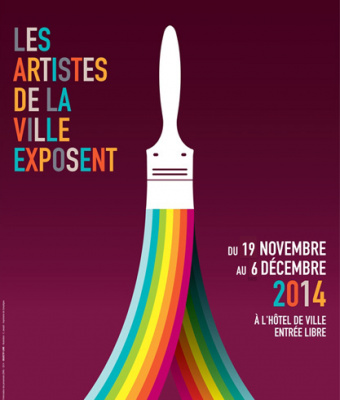 Le salon des artistes de la ville de paris for Salon de la piscine paris