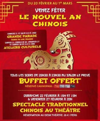 Nouvel an chinois 2015 au Casino d'Enghien-les-Bains