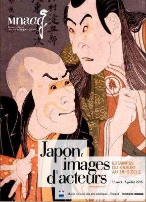Japon, images d'acteurs au Musée Guimet