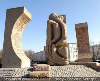 Mémorial de la Shoah de Drancy