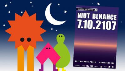 Nuit Blanche 2017 : le parcours famille avec Paris Mômes