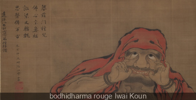 exposition Warai Maison Culture du Japon