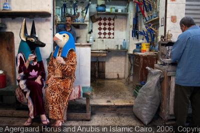 exposition Nefertiti Institut Monde Arabe