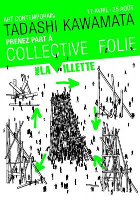 Collective Folie Parc de la Villette 2013