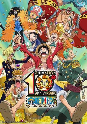 10ans One Piece Musée de la Marine