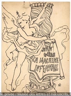Jean Cocteau le magnifique, Musée des Lettres et Manuscrit