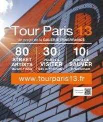 Visitez la tour Paris 13 - Street Art - du 1er au 31 octobre 2013