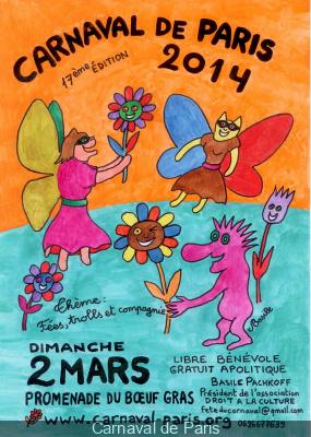 Le Carnaval de Paris 2014