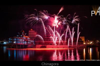 Nouvel an Chinois à Chinagora