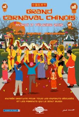 Grand Carnaval Chinois au Jardin d'Acclimatation