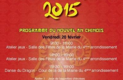 Le Nouvel an Chinois dans le 4e arrondissement