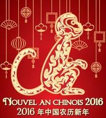 Nouvel an chinois dans le 11e à Paris