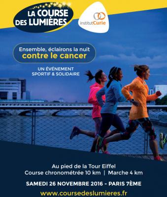 La Course des Lumières à Paris