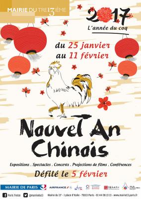Défilé du Nouvel An Chinois à Paris 13e, 2017