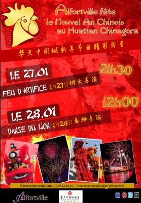 Nouvel an Chinois 2017 à Chinagora