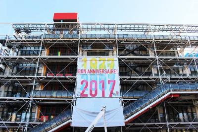 Le Centre Pompidou fête ses 40 ans : le programme gratuit des concerts, parades et performances