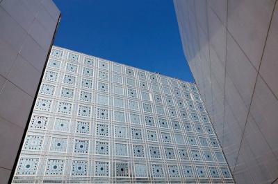 L'Institut du Monde Arabe fête ses 30 ans avec super week-end gratuit