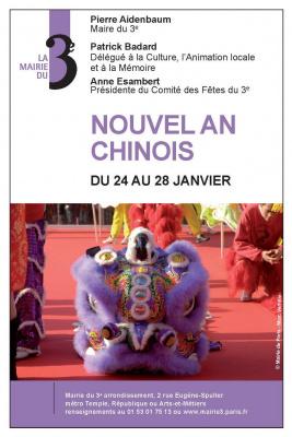nouvel an chinois au marais, nouvel an chinois dans le 3e arrondissement de Paris